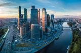 Россия возглавляет рейтинг прироста богачей