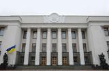 В Раде консенсуса нет: на Украине не смогли договориться по Донбассу