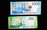 В России продавцы отказываются принимать новые деньги