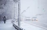 На Москву наступают крещенские морозы