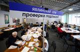 «Яблоко» хочет посадить сборщиков подписей в тюрьму