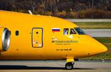 Рейтинг российских авиакомпаний по возрасту самолетов
