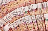 Россияне задолжали почти 5 трлн рублей
