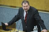 Депутат Госдумы Владислав Резник не боится испанского правосудия
