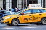 ДТП на 66 млн. Пассажир и «Яндекс.Такси» столкнулись в суде