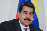 Венесуэла объявила о криптовалюте, которая бросит вызов Супермену
