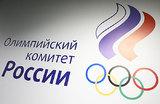 Штраф в $15 млн — «плата за возвращение России в олимпийскую семью»?