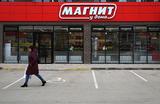 «Аналитикам-лузерам пора на пенсию». «Магнит» вырос после продажи доли ВТБ