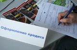 Кредитный рекорд. На что россияне берут взаймы у банков?