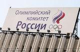 Решение по ОКР озвучат в день закрытия Олимпиады