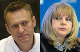 Памфилова ответила Навальному