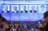 Предварительные итоги выборов: неутешительный результат Собчак, второе место Грудинина и лидерство Путина