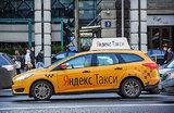 Иск пассажирки «Яндекс.Такси» на 66 млн рублей рассмотрят 16 мая
