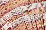 Переход с потерями. Россияне недосчитались почти 34 пенсионных млрд