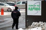 Жители массово уезжают из Волоколамска, несмотря на заверения властей
