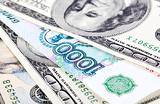 Минфин задумался об ослаблении валютного контроля