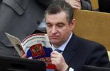 У Госдумы прошли пикеты против Слуцкого, а депутат от «ЕР» призвал «прижать хвосты журналисткам»