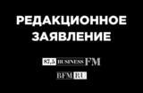 Business FM и BFM.ru меняют подход к информации о работе парламентариев и Госдумы