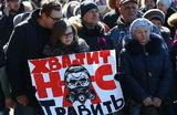 Волоколамск вышел на митинг: «Мы не хотим провокаций, мы хотим дышать»