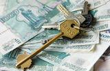 Взял микрокредит — остался без квартиры