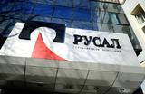 Устоят ли рубль и «Русал»? Комментарий Владимира Левченко
