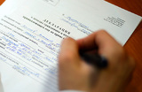 Декларации чиновников: лидер заработков увеличил доход в 300 раз