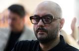 Кирилл Серебренников: «Я восьмой месяц живу в некоем зазеркалье»
