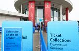 Счастливый билет: многим болельщикам удалось купить «путевки» на ЧМ после неудачного участия в лотерее