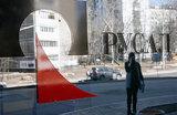 Судьба «Русала»: что ждет компанию Дерипаски, попавшую под санкции?