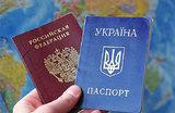 Порошенко хочет лишить крымчан украинского гражданства. Кто от этого выиграет?
