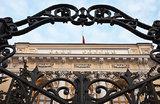 Сотрудник Центробанка и его отец арестованы по подозрению в мошенничестве