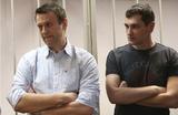 Верховный суд России оставил в силе приговор по «делу «Ив Роше»