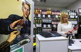 В Москве летом точечно запретят продажу алкоголя