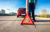 За оставление места ДТП могут ввести уголовную ответственность