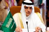 «Знаковое событие». Зачем Саудовская Аравия призвала Катар ввести войска в Сирию?
