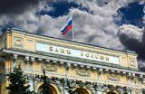 ЦБ насчитал сомнительных операций на сотни миллиардов рублей