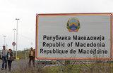 Две Македонии: 30-летний спор близок к развязке?