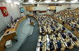 Россия приняла закон против иностранных санкций