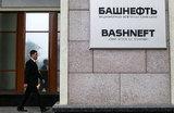 «Башнефть» повышает дивиденды