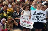 Обреченный рейс MH17: Нидерланды могут озвучить новые данные о крушении Boeing