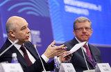 Петербургский форум — смотр новых лиц или же старых в новом качестве