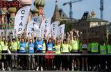 Благотворительный зеленый марафон «Бегущие сердца» в центре Москвы 27 мая 2018 года.