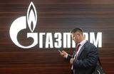 Скандальный отчет и риски акционеров «Газпрома»