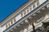 Центробанк ищет волонтеров