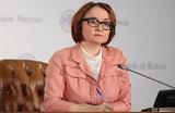 Набиуллина: на санацию трех частных банковских групп ушло 2,5 трлн рублей