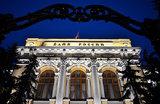 Риски по вкладам: ЦБ позаботится о «социально чувствительных» случаях