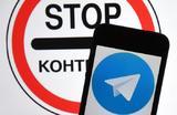 Мосгорсуд признал законным решение о блокировке Telegram в России. Компания обратится в ЕСПЧ