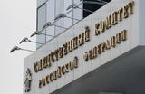 Глава Кемеровской области опроверг данные о захвате заложников в Новокузнецке