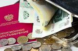 Всем по тысяче. Где взять деньги на «подарок» пенсионерам?