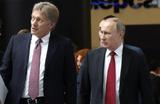 В Кремле решили, что обращаться к Путину по поводу пенсионной реформы преждевременно